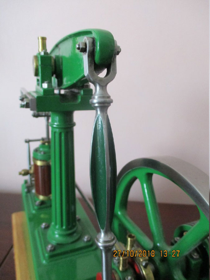 Stuart Beam Engine