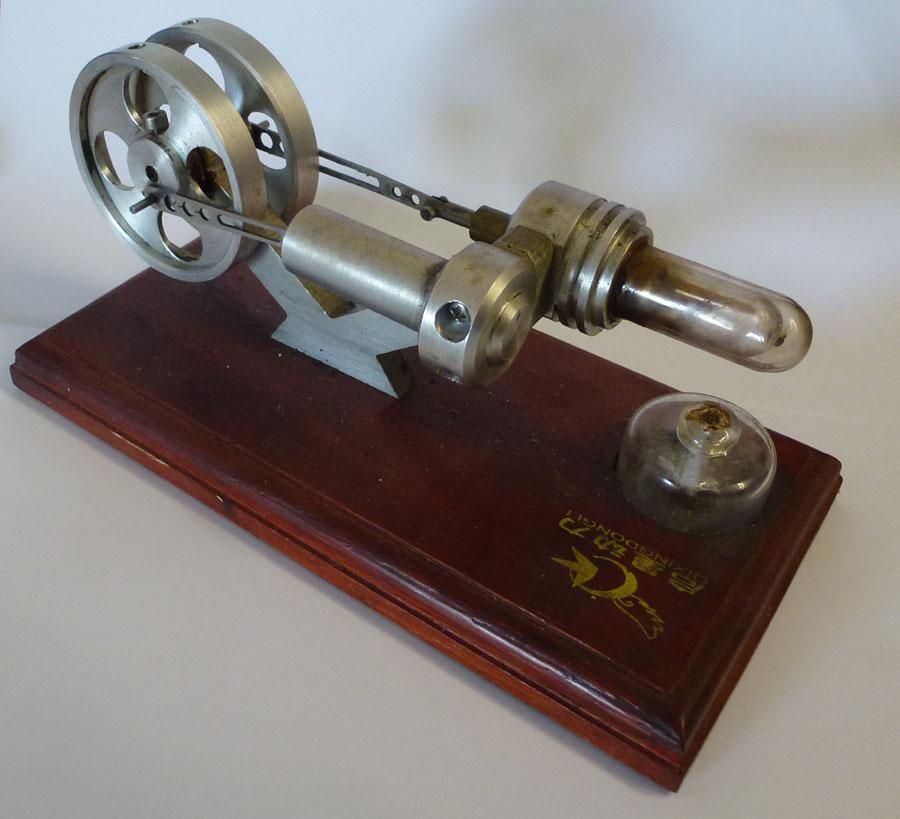 Hot air engine