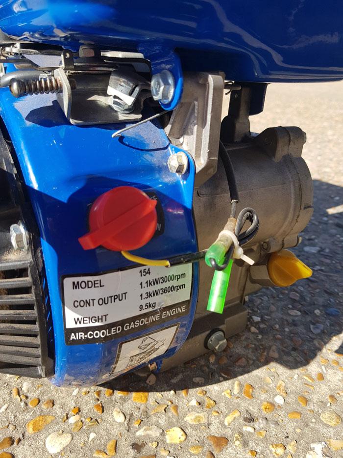 Mellga Petrol Engine